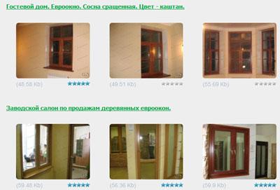картинки деревянных окон